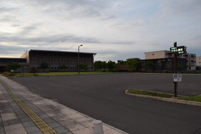 東豊公園駐車場