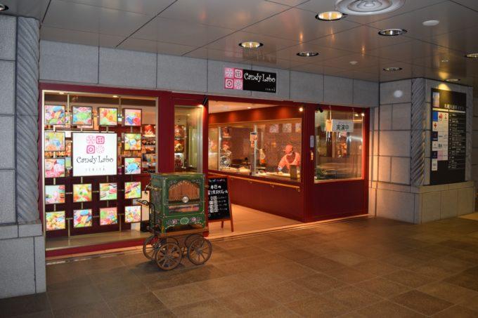 キャンディラボ札幌大通西4ビル店