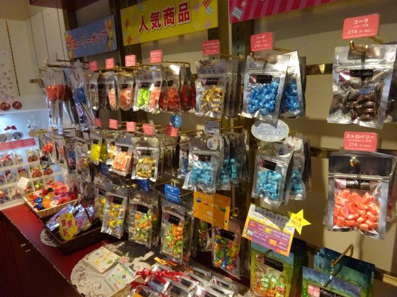 キャンディ(小袋・中袋)、ローリーポップ、瓶、ゼリーなどキャンディ