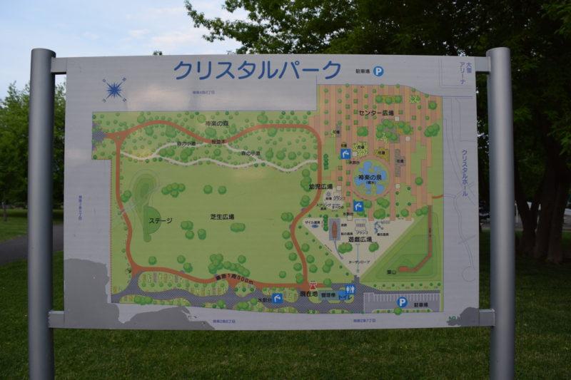 クリスタルパーク園内案内図