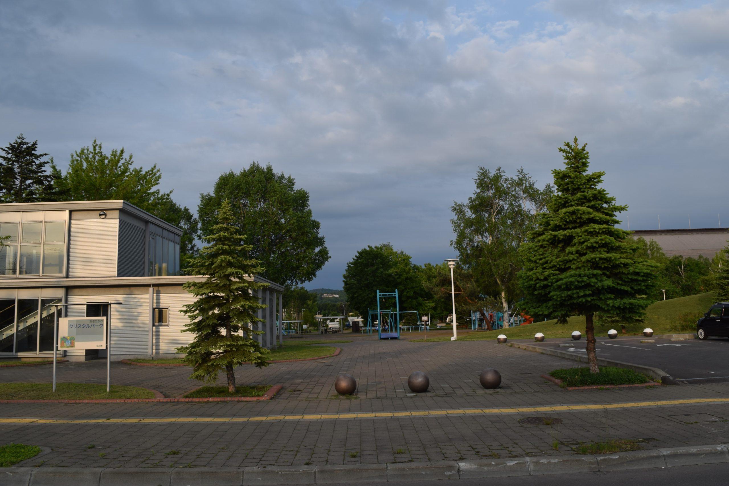 旭川クリスタルパーク