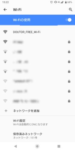 SSID「DOUTOR_FREE_Wi-Fi」を選択。