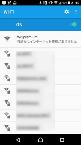 「IPアドレスを取得中」と表示され、「接続先にインターネット接続がありません」と表示。