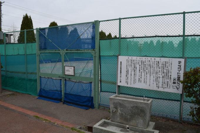 恵み野中央公園テニスコート