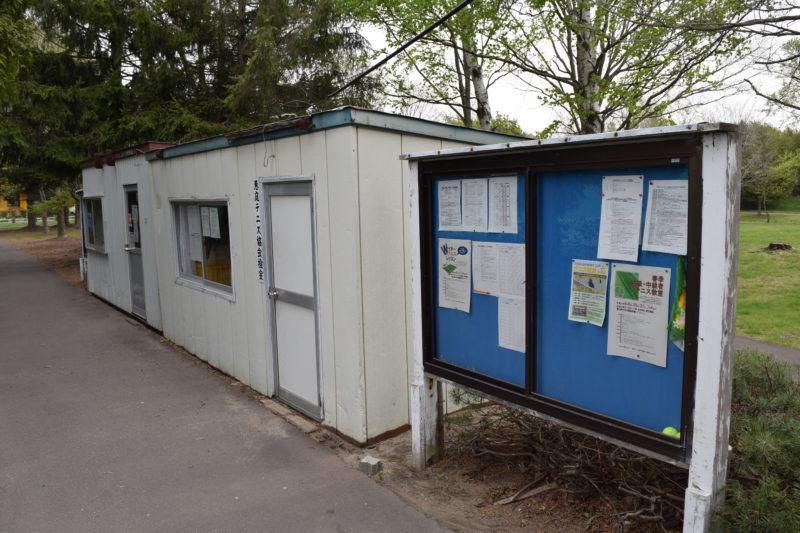 恵庭テニス協会の控室