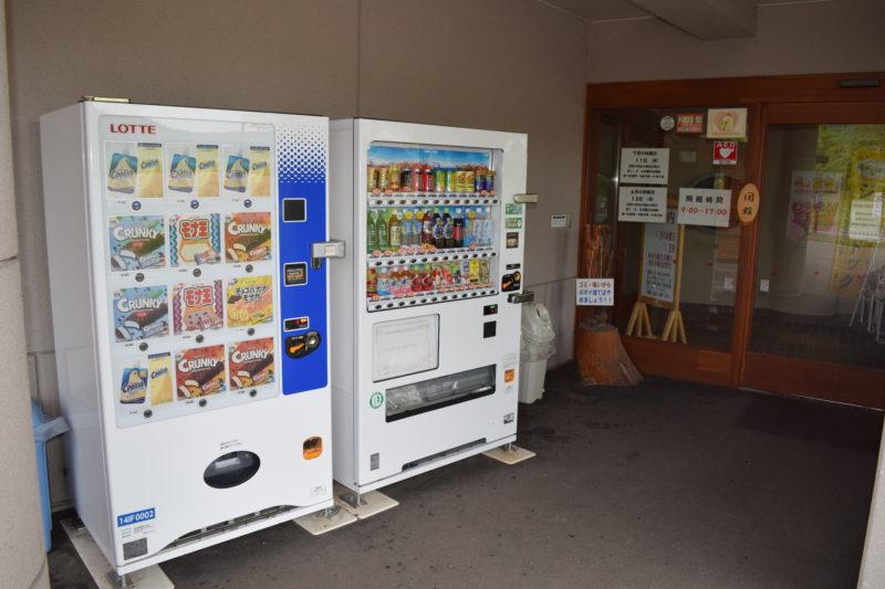 わくわくエッグ前の飲料自動販売機とアイス自動販売機