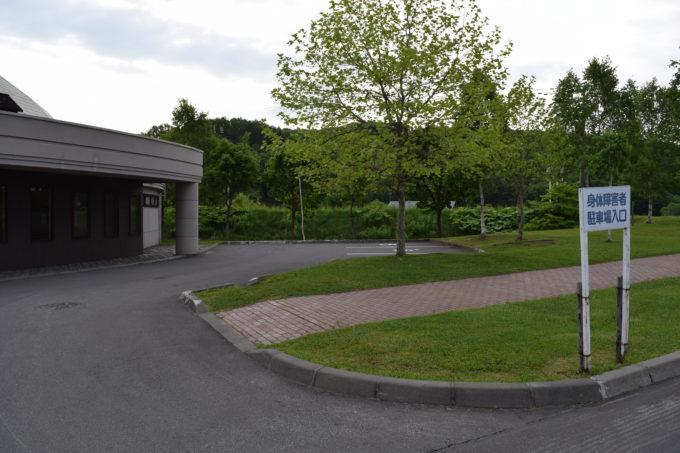 バリアフリー駐車スペース