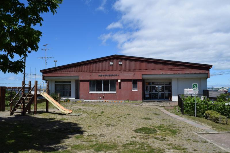 釧路市米町児童センター