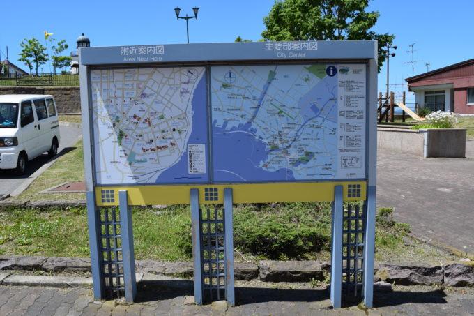 米町公園の付近案内図と釧路市内の主要部案内図