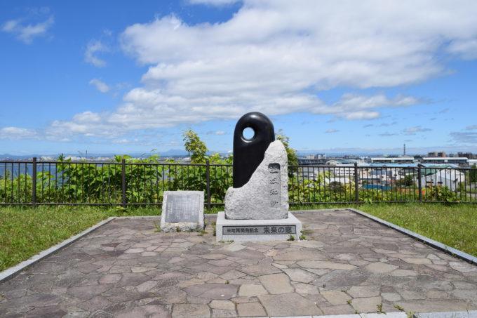 米町再開発記念碑「未来の窓」