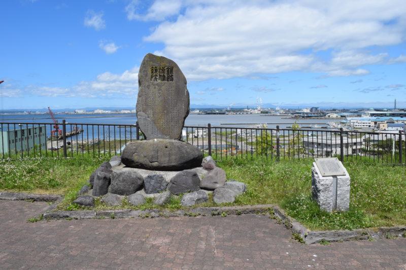 釧路港修築碑