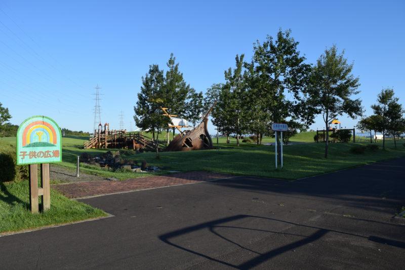 釧路大規模運動公園の子供の広場