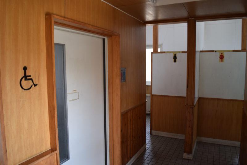 採暖室にあるトイレ