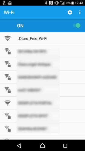 SSID「.Otaru_Free_Wi-Fi」を選択。