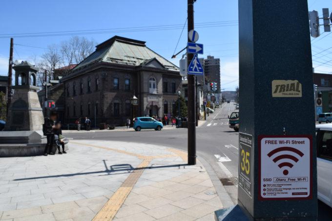 小樽堺町通りWi-Fi