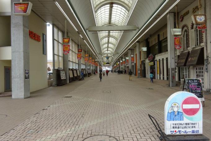 小樽サンモール一番街