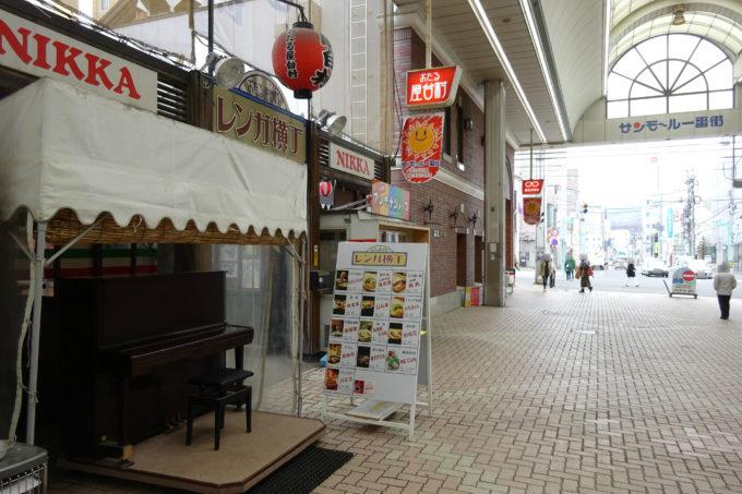 小樽サンモール一番街のストリートピアノ