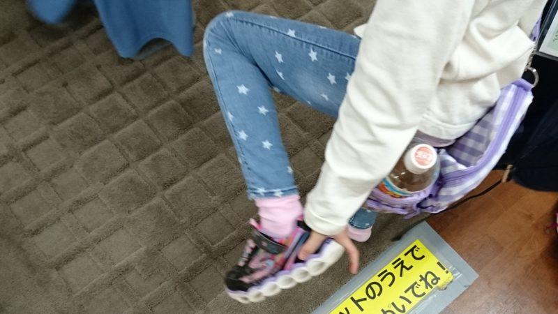 室内に入場後まずは靴を脱いで必ず子供は裸足