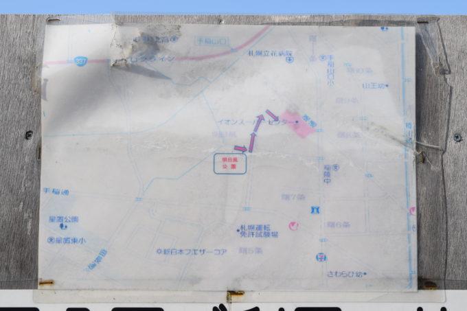 イオンスーパーセンター手稲山口店までの地図