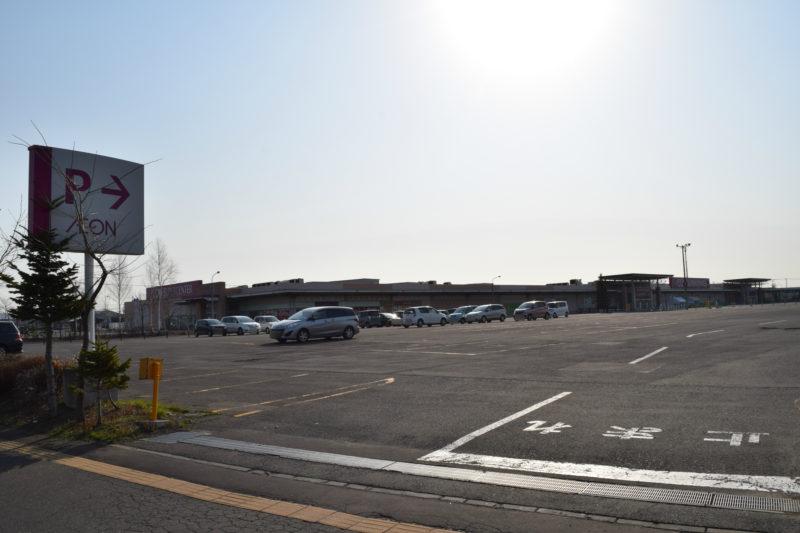 イオンスーパーセンター手稲山口店駐車場
