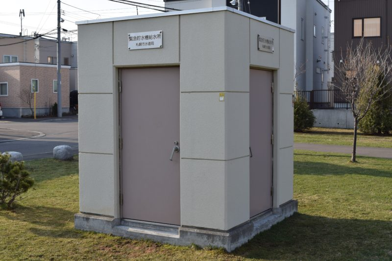 明日風公園の緊急貯水槽給水所