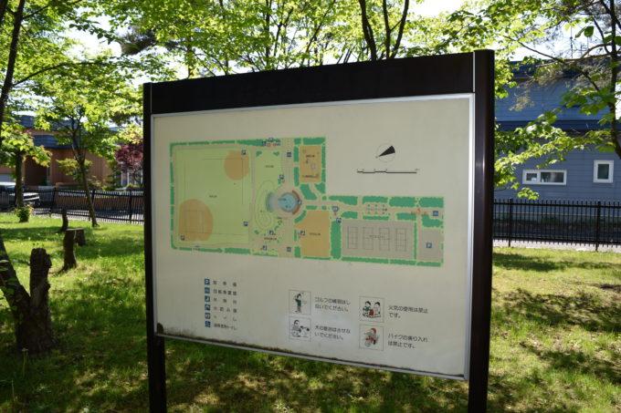 園内案内図