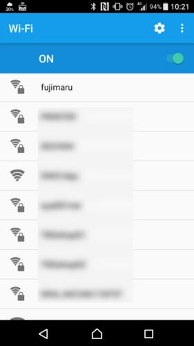SSID「fujimaru」を選択。