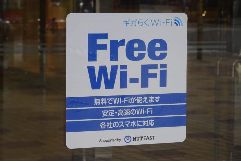 藤丸百貨店正面入口にあるNTTのギガラクWi-Fiのステッカー