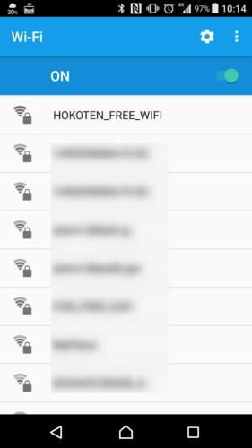 SSID「HOKOTEN_FREE_WIFI」を選択。
