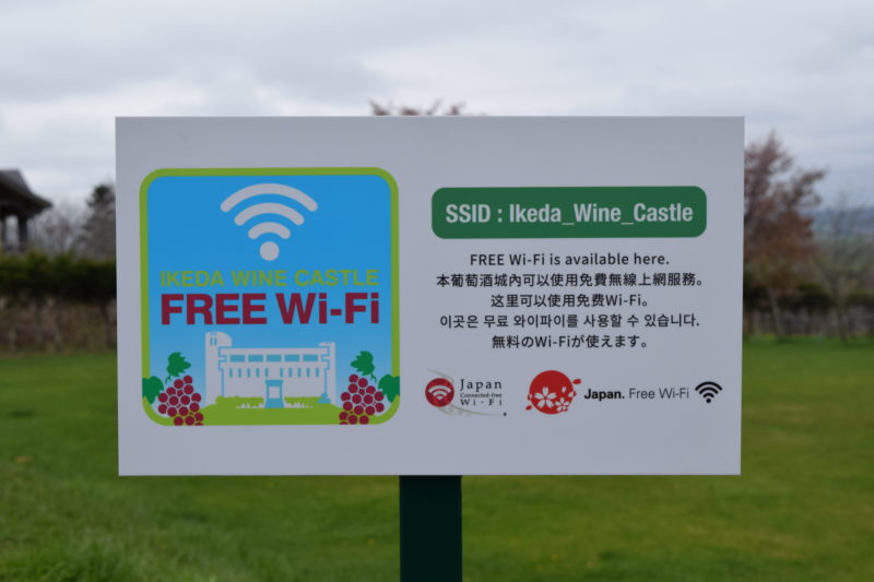 ワイン城の多くの場所に掲示案内があります
