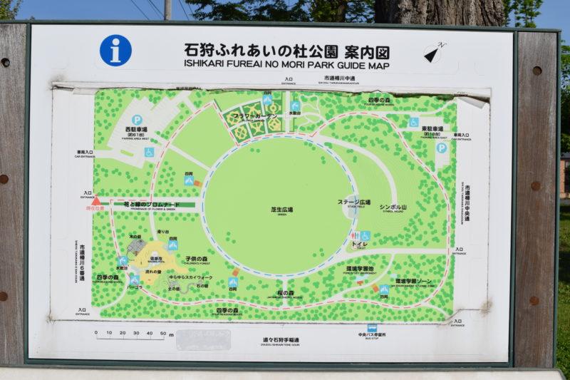 石狩ふれあいの杜公園の案内図