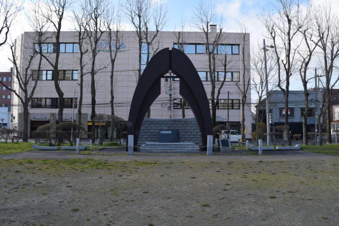 栄町平和公園にある戦災記念碑