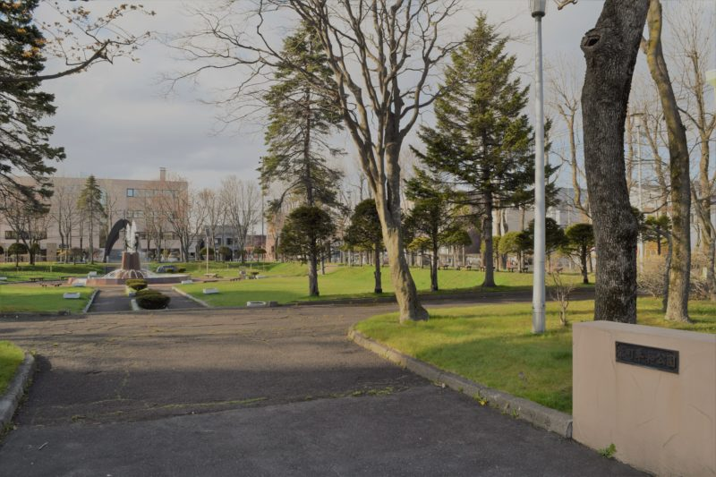 栄町平和公園