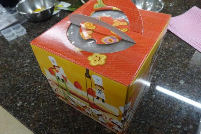 フルーツブーケを入れるケーキ箱