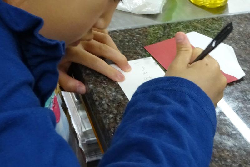 最後は感謝の気持ちを込めて「母の日」の手紙を書きます