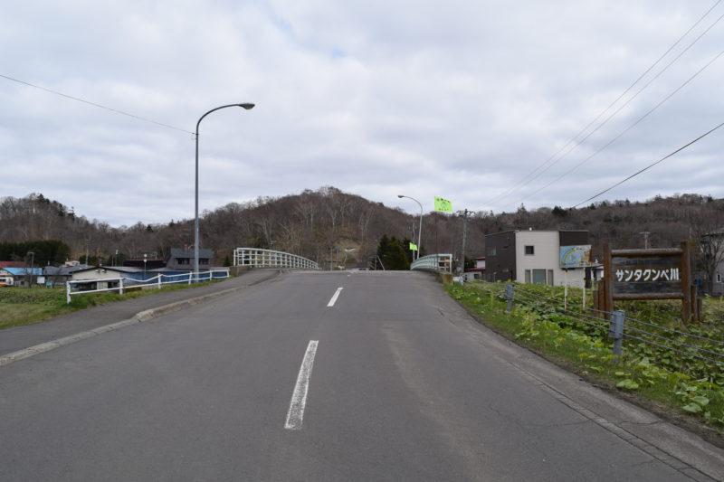 サンタクンベ川に架かる鶯橋
