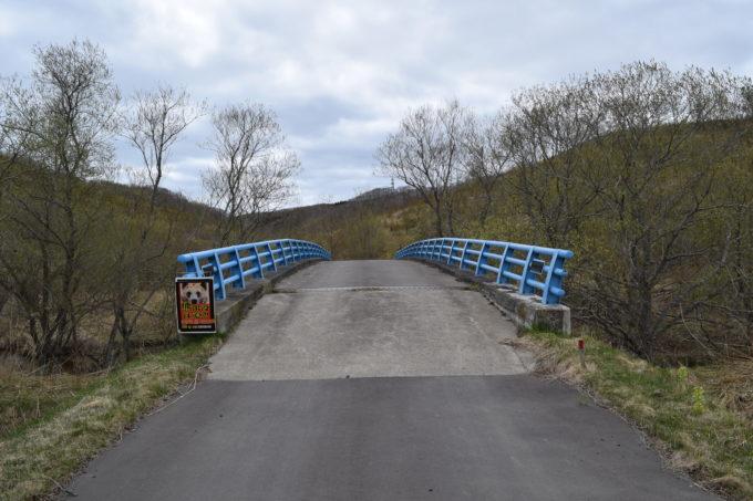 サンタクンベ川に架かる東奥橋