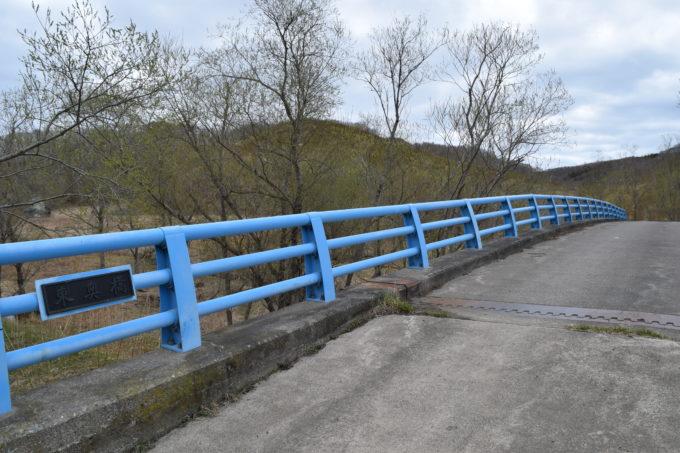 東奥橋の橋名板。