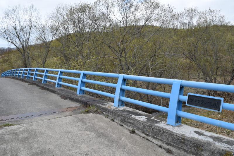 サンタクンベ川の橋名板
