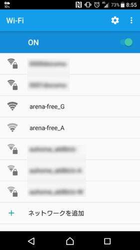 「arena-free」から始まるSSIDを選択。