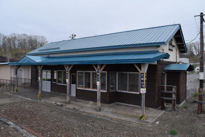 ホームから見た十弗駅の駅舎
