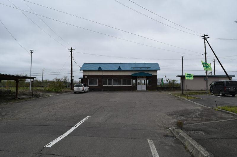 十弗駅の駅前
