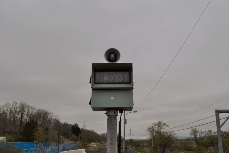 「列車がきます」の列車接近警報器