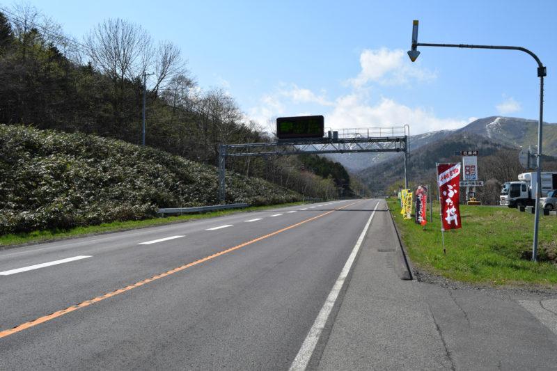 国道274号日高町側の日勝峠1合目方面