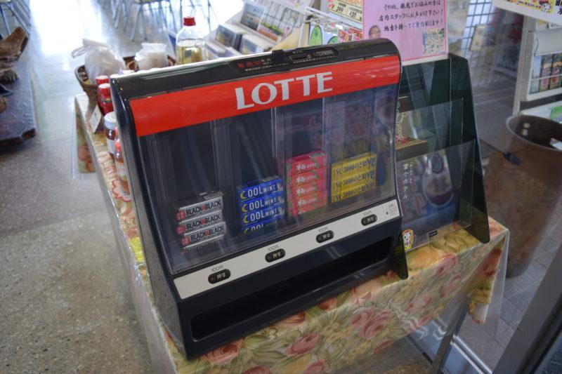 ロッテのガム自動販売機
