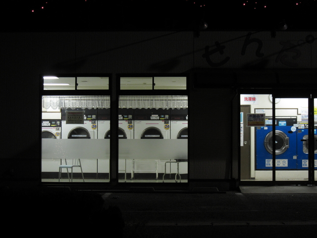 北海道で24時間営業しているコインランドリーの一覧