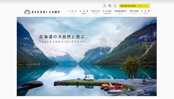 KAGANI CAMP