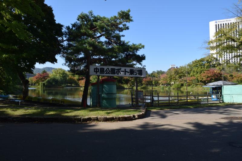 中島公園ボートハウス