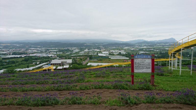 北海道仁木町の公園・緑地一覧