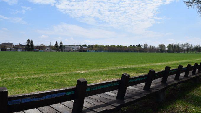 北海道帯広市の公園・緑地一覧